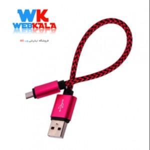 کابل تبدیل USB به MicroUSB مدل Nylon به طول 20 سانتی متر-تصویر 2