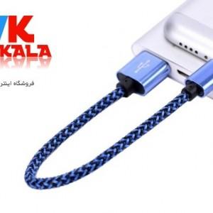 کابل تبدیل USB به MicroUSB مدل Nylon به طول 20 سانتی متر-تصویر 4