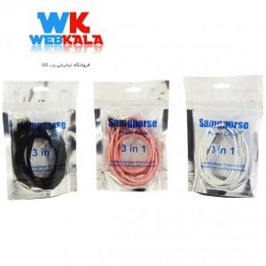 کابل تبدیل USB به microUSB / لایتنینگ / USB-C سمگپرس مدل S85 طول 1.2 م-تصویر 5