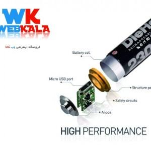 باتری قلمی قابل شارژ دای هارد مدل NI-MH.2BM.2300 بسته 2 عددی-تصویر 4