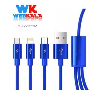 کابل تبدیل USB به microUSB / لایتنینگ / USB-C سمگپرس مدل S85 طول 1.2 م
