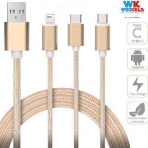 کابل تبدیل USB به microUSB / لایتنینگ / USB-C سمگپرس مدل S85 طول 1.2 م-تصویر 2