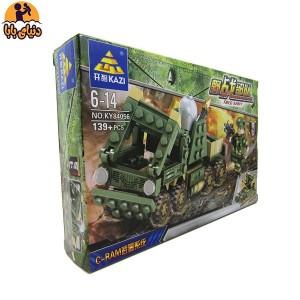بازی ساختنی لگو کازی مدل نظامی کد KY84056-تصویر 2