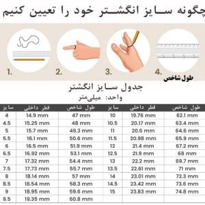 انگشتر نقره اسم علیرضا با سنگ اونیکس-تصویر 4
