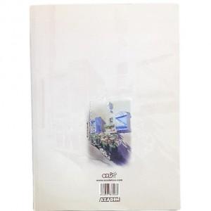 دفتر نقاشی اکلیلی برند آزاده-تصویر 2