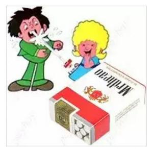 جعبه سیگار آب پاش