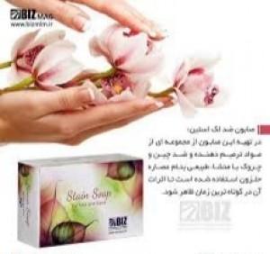 صابون ضدلک وروشن کننده بیزباکیفیت عالی-تصویر 2