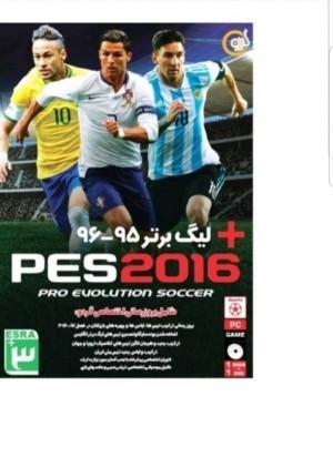 **مجموعه بازی PES (فوتبال) مخصوصPC-تصویر 2