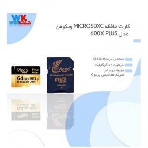 کارت حافظه microSDXC ویکومن مدل 600x plus کلاس 10 استاندارد UHS-I U3 س-تصویر 3
