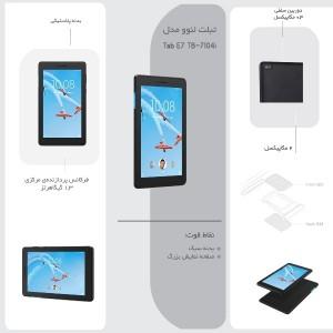 تبلت لنوو با قابلیت مکالمه Lenovo Tab E7 ظرفیت 16-تصویر 4