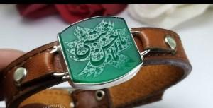 دستبندچرم