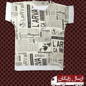 تی شرت قواره دار روزنامه ای-تصویر 2