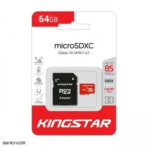 کارت حافظه microSD 64گیگ