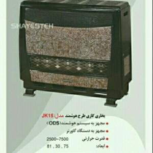 بخاری گازی طرح هوشمند ۸۰۰۰ شایسته مدل JK15-تصویر 2