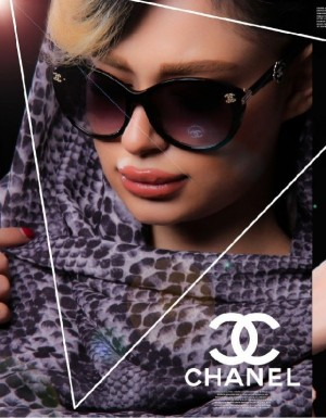 عینک آفتابی Chanel2020 forwomen