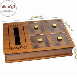 جعبه پذیرایی لوکس مدل باکس-تصویر 3