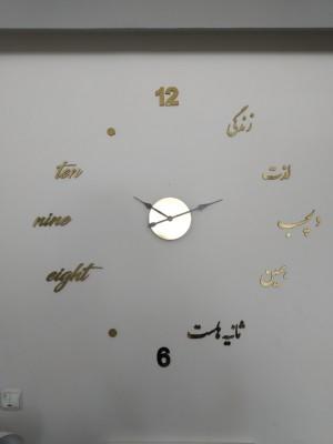ساعت دیواری دکوراتیو (زندگی لذت دلچسب همین ثانیه هاست)-تصویر 2