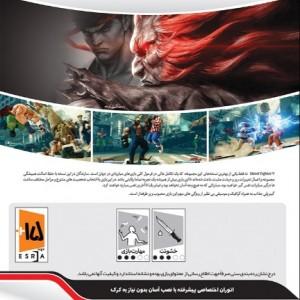 بازی کامپیوتری  Street Fighter V Arcade Edition-تصویر 2