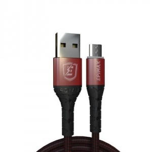 کابل شارژر موبایل مدل silkmfi