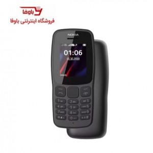 موبایل nokia 106 با گارانتی