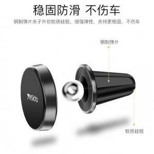 پایه نگهدارنده گوشی موبایل یسیدو مدل C57-تصویر 3