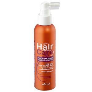 اسپری تقویت کننده و ضد ریزش مو bielita 150ml