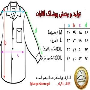پیراهن مردانه چارخونه-تصویر 2