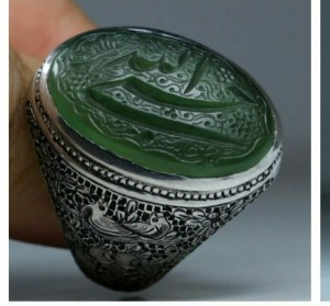 انگشتر یشم-تصویر 2