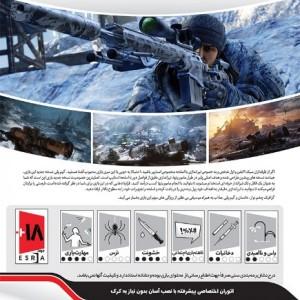 بازی کامپیوتری Sniper Ghost Warrior Contracts-تصویر 2
