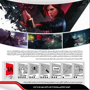 بازی کامپیوتری CONTROL-تصویر 2