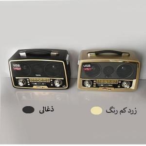 اسپیکر رادیویی کمای ۰۰۱-تصویر 3