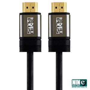 کابل2.0 HDMI کی نت پلاس به طول 15متر-تصویر 2