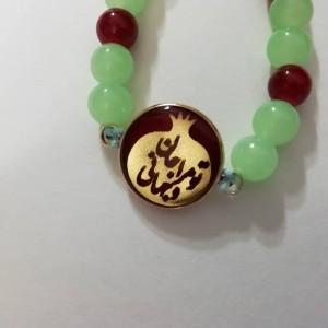 دستبند برنجی رنگ ثابت تو مرا جان و جهانی-تصویر 2