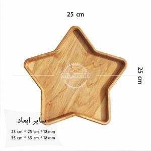 اردو خوری ستاره-تصویر 2