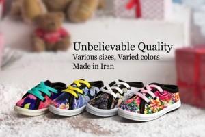 کفش بچگانه بندی-تصویر 2