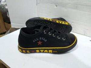 کفش کتانی الستار بچگانه-تصویر 4