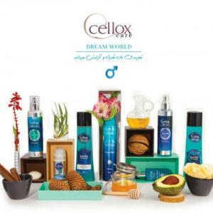 پک خانواده آرایش و بهداشتی سلوکس
