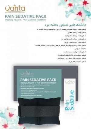بالشتک طبی تسکین درد سکین دهنده دردهای عضلانی، مفصلی، آرتروز،-تصویر 4