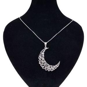 گردنبند نقره مدل ماه_ هواخواه توام جانا و میدانم که میدانی