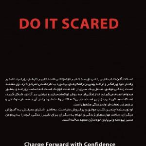 کتاب فراسوی ترس-تصویر 2