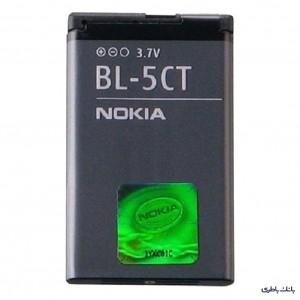 باتری موبایل نوکیا BL-5CT