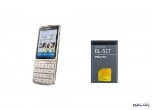باتری موبایل نوکیا BL-5CT-تصویر 3