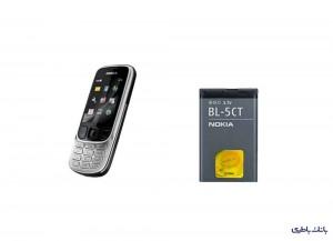باتری موبایل نوکیا BL-5CT-تصویر 5
