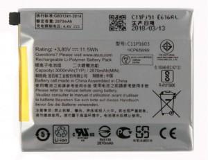 باتری موبایل ایسوس ZenFone 3 Deluxe 5.5 با کدفنی C11P1603