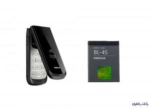 باتری موبایل نوکیا BL-4S-تصویر 4