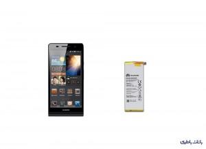 باتری موبایل هواوی Ascend P7 با کد فنی HB3543B4EBW-تصویر 2
