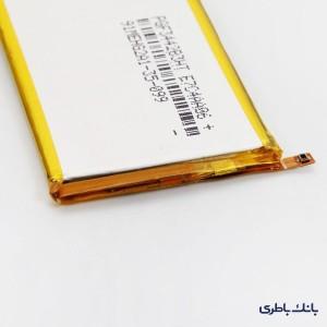 باتری موبایل هواوی Ascend P7 با کد فنی HB3543B4EBW-تصویر 3