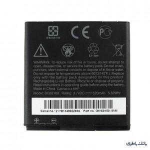باتری موبایل اچ تی سی Sensation با کد فنی BG58100