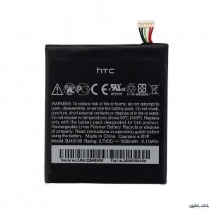 باتری موبایل اچ تی سی One S با کد فنی BJ40100