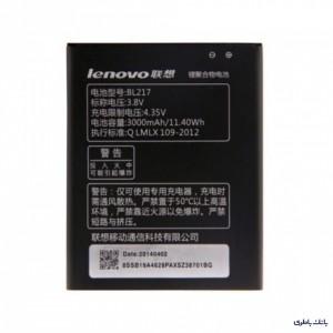 باتری موبایل لنوو اس 939 با کدفنی BL217
